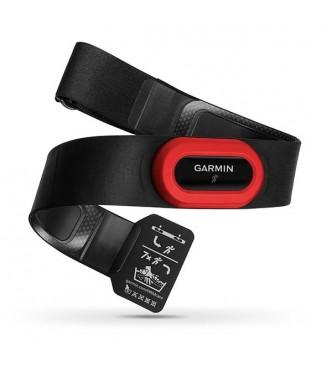 GARMIN HRM-Run™